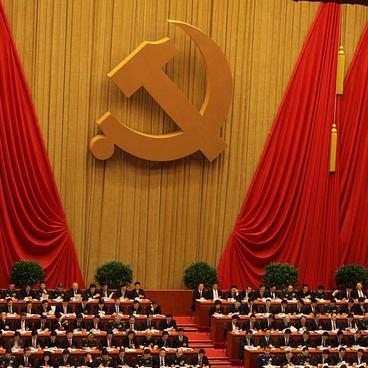 Den politiska situationen i Kina